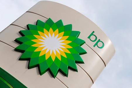 Компания British Petroleum  решила продать свои активы в китайском нефтеперабатывающем бизнесе