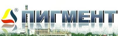 Завод «Пигмент» увеличивает объемы выпуска акриловых эмульсий и сульфаминовой кислоты