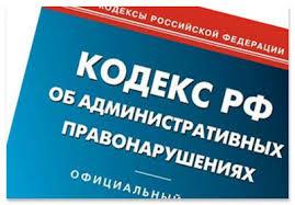 Прокуратура закрыла саратовский лакокрасочный завод