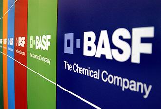 Компания BASF возводит консалтинговый центр на месте бомбоубежища
