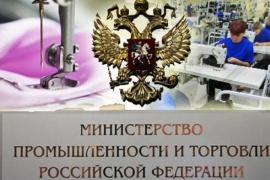Мантуров считает лакокрасочную отрасль очень важной