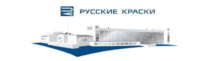 «Русские краски» приступили к разработке материалов для флота