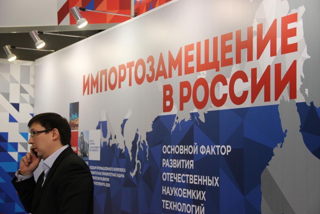 От санкций к развитию лакокрасочной промышленности