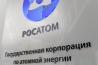 Филиал «Росатома» справился с наплавкой коррозионностойких материалов на реакторы для ОНПЗ