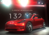 Tesla опровергает информацию о том, что принадлежащее компании окрасочное производство тормозит развитие