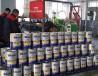 Каждый год компания  «Русские краски» внедряет 50 технологических новинок